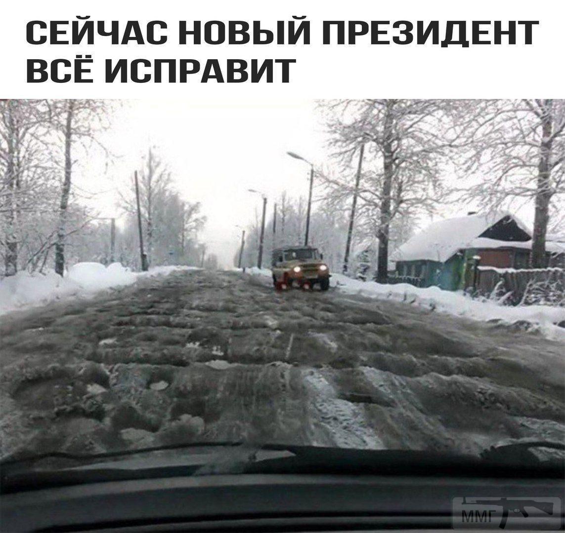 24056 - А в России чудеса!