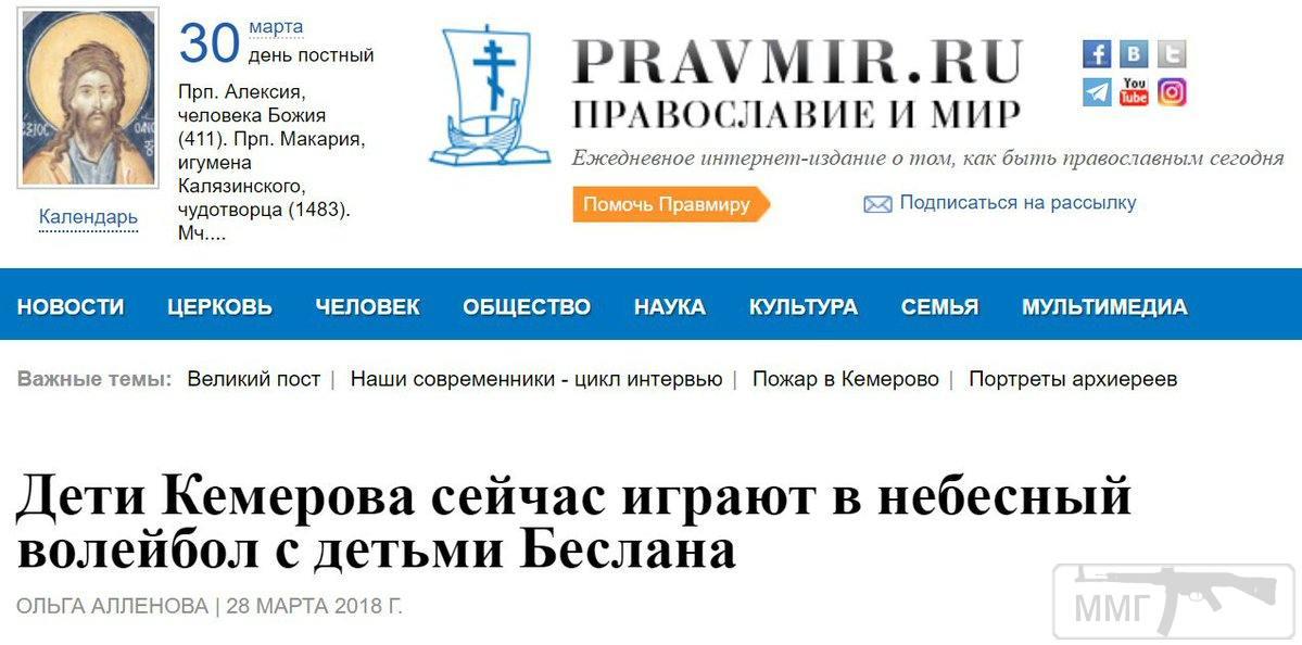 24077 - А в России чудеса!