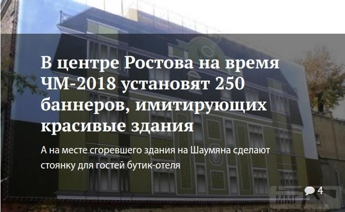 24078 - А в России чудеса!
