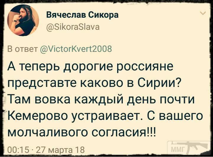 24079 - А в России чудеса!