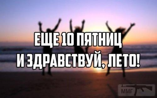 24081 - Пить или не пить? - пятничная алкогольная тема )))