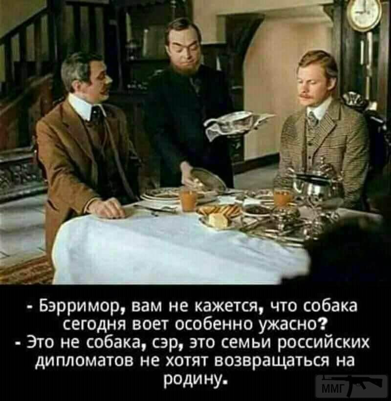 24115 - А в России чудеса!