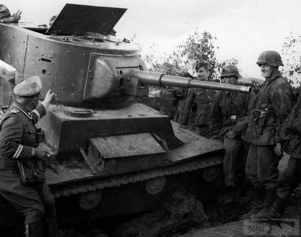 24157 - Лето 1941г,немецкие фото.
