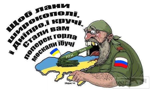24194 - Украина - реалии!!!!!!!!