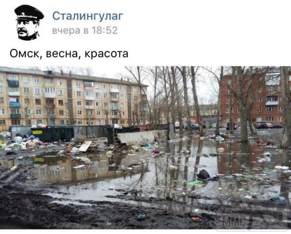 24242 - А в России чудеса!