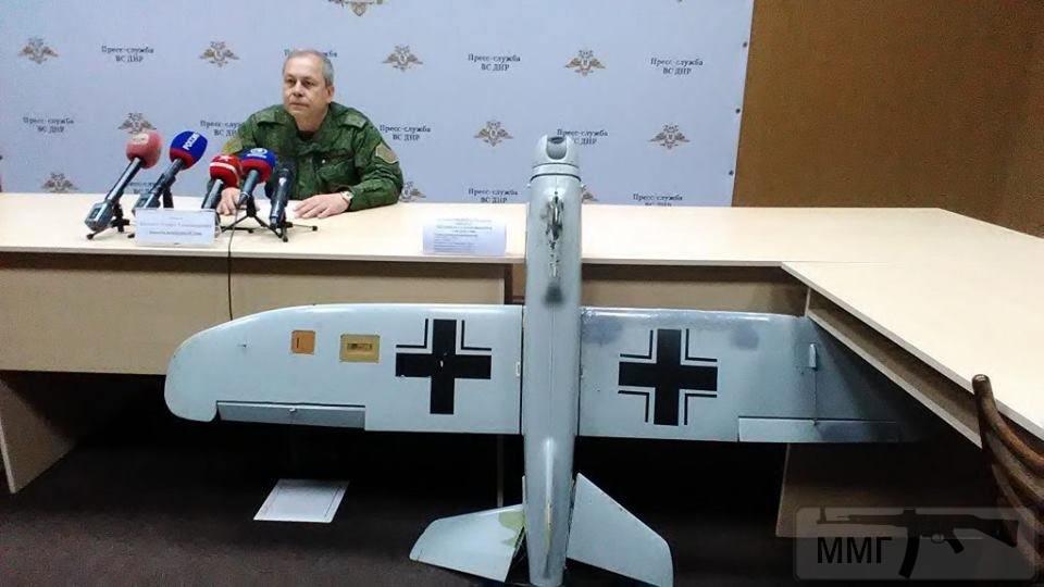 24268 - Командование ДНР представило украинский ударный беспилотник Supervisor SM 2, сбитый над Макеевкой