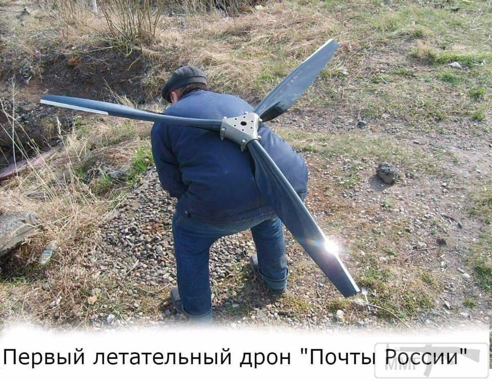 24292 - А в России чудеса!