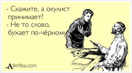 24301 - Пить или не пить? - пятничная алкогольная тема )))