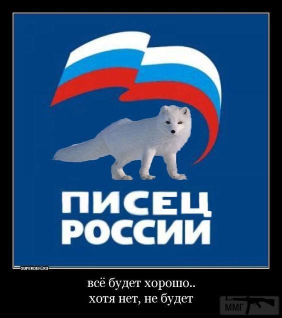 24324 - А в России чудеса!