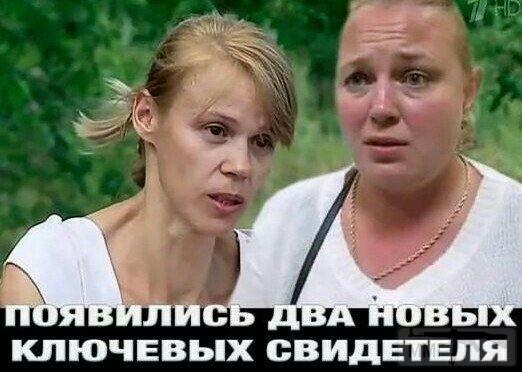 24335 - А в России чудеса!