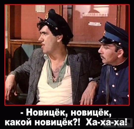 24336 - А в России чудеса!
