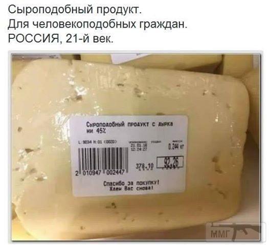 24337 - А в России чудеса!