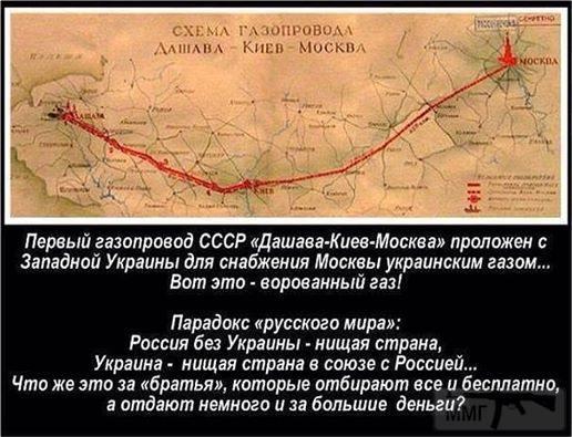 24338 - А в России чудеса!