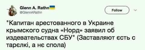 24385 - А в России чудеса!