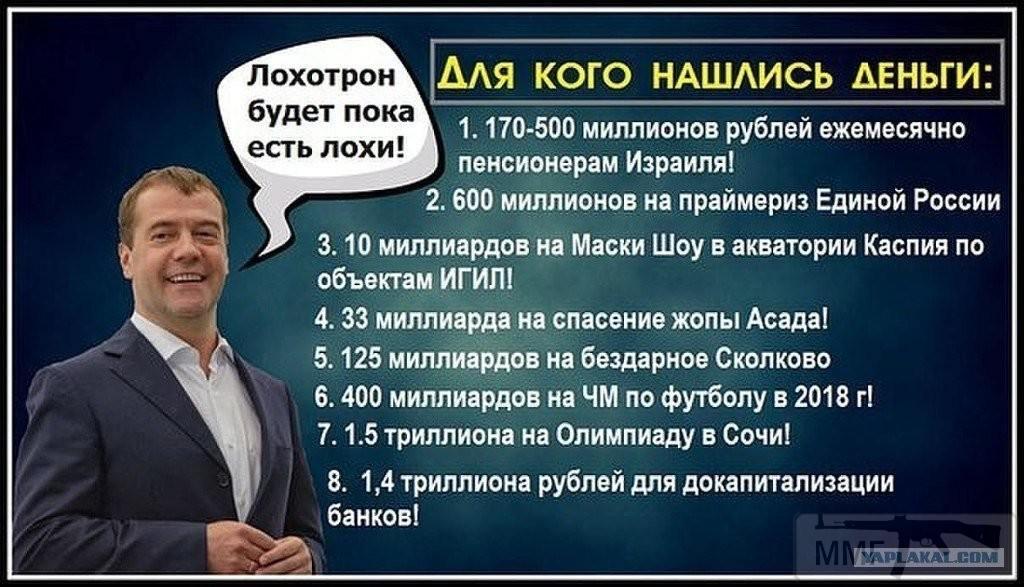 24389 - А в России чудеса!