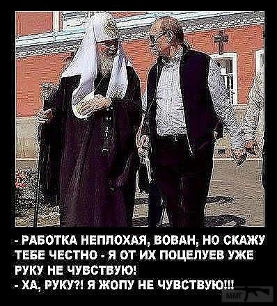 24390 - А в России чудеса!