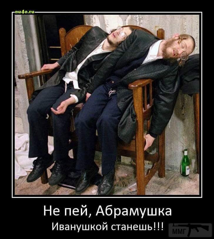 24391 - Пить или не пить? - пятничная алкогольная тема )))