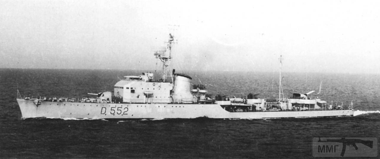 24397 - R.M. Grecale в послевоенное время, 1955 г.