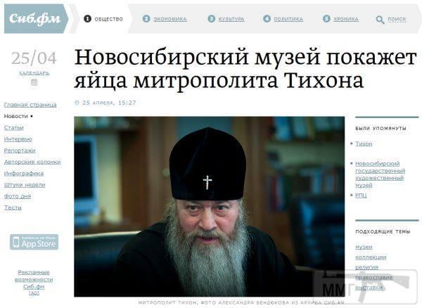 24405 - А в России чудеса!