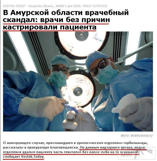 24406 - А в России чудеса!