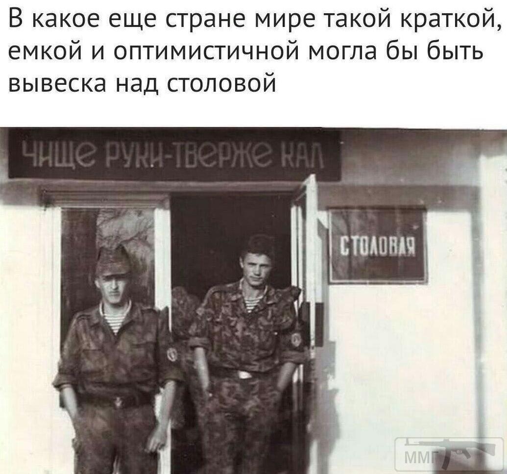 24407 - А в России чудеса!