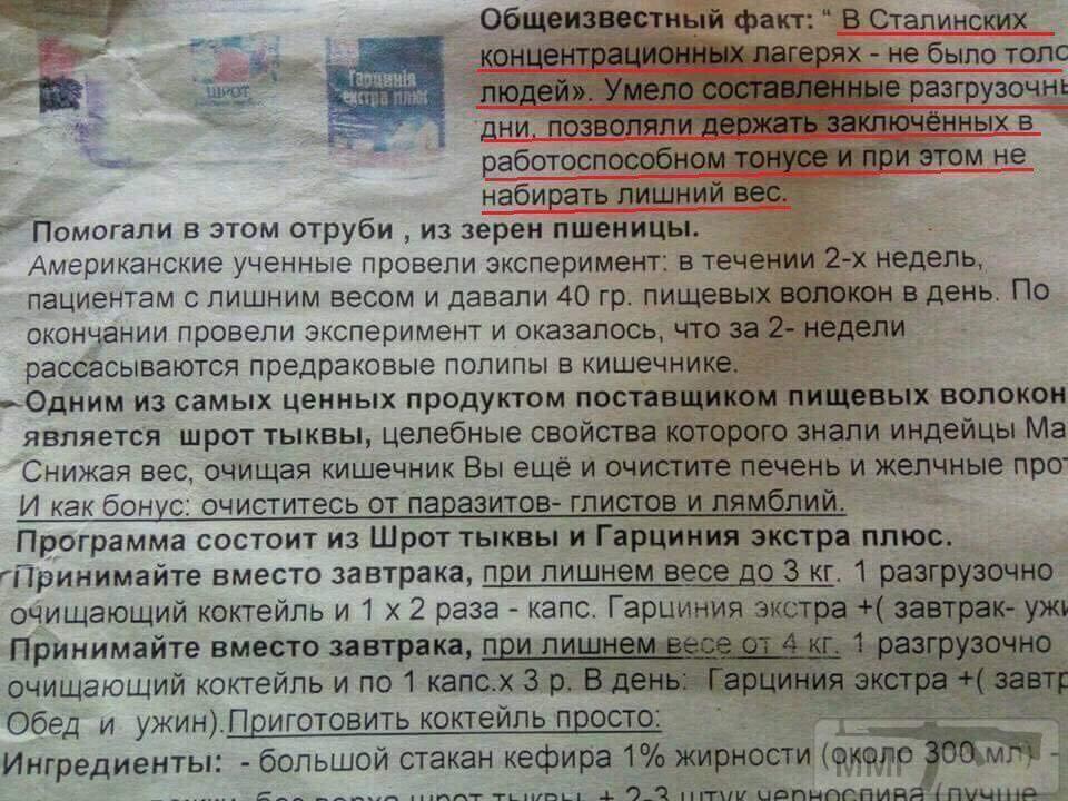 24415 - А в России чудеса!