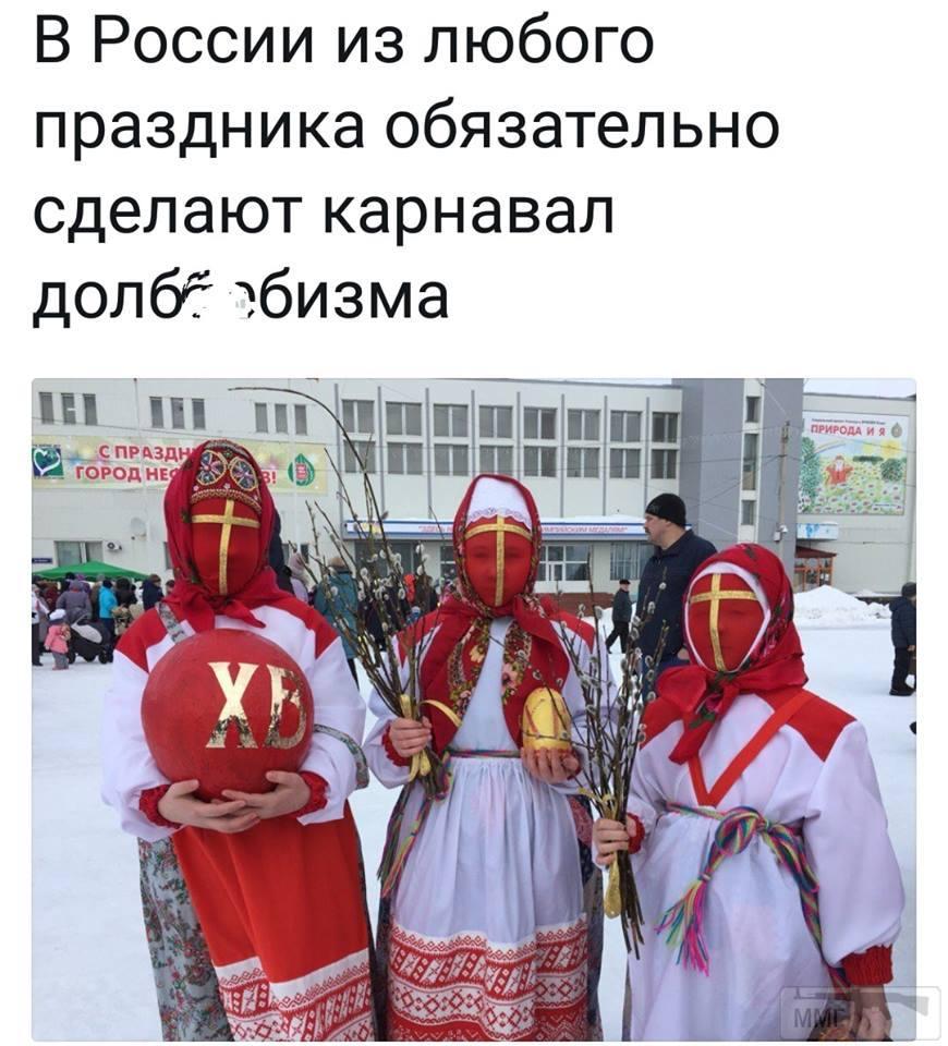 24419 - А в России чудеса!