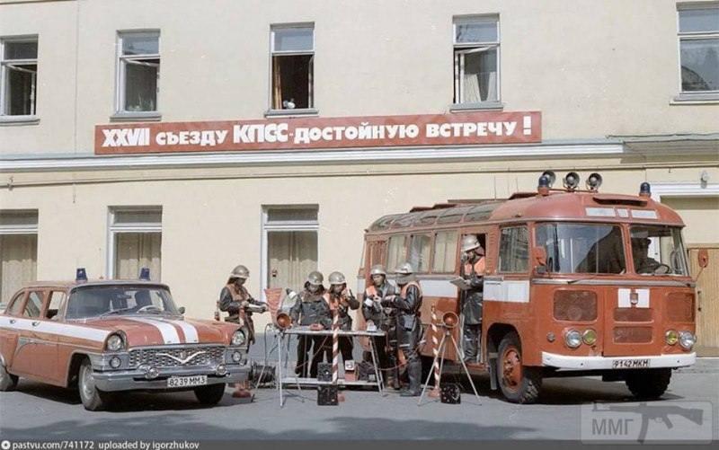 24423 - Автопром СССР
