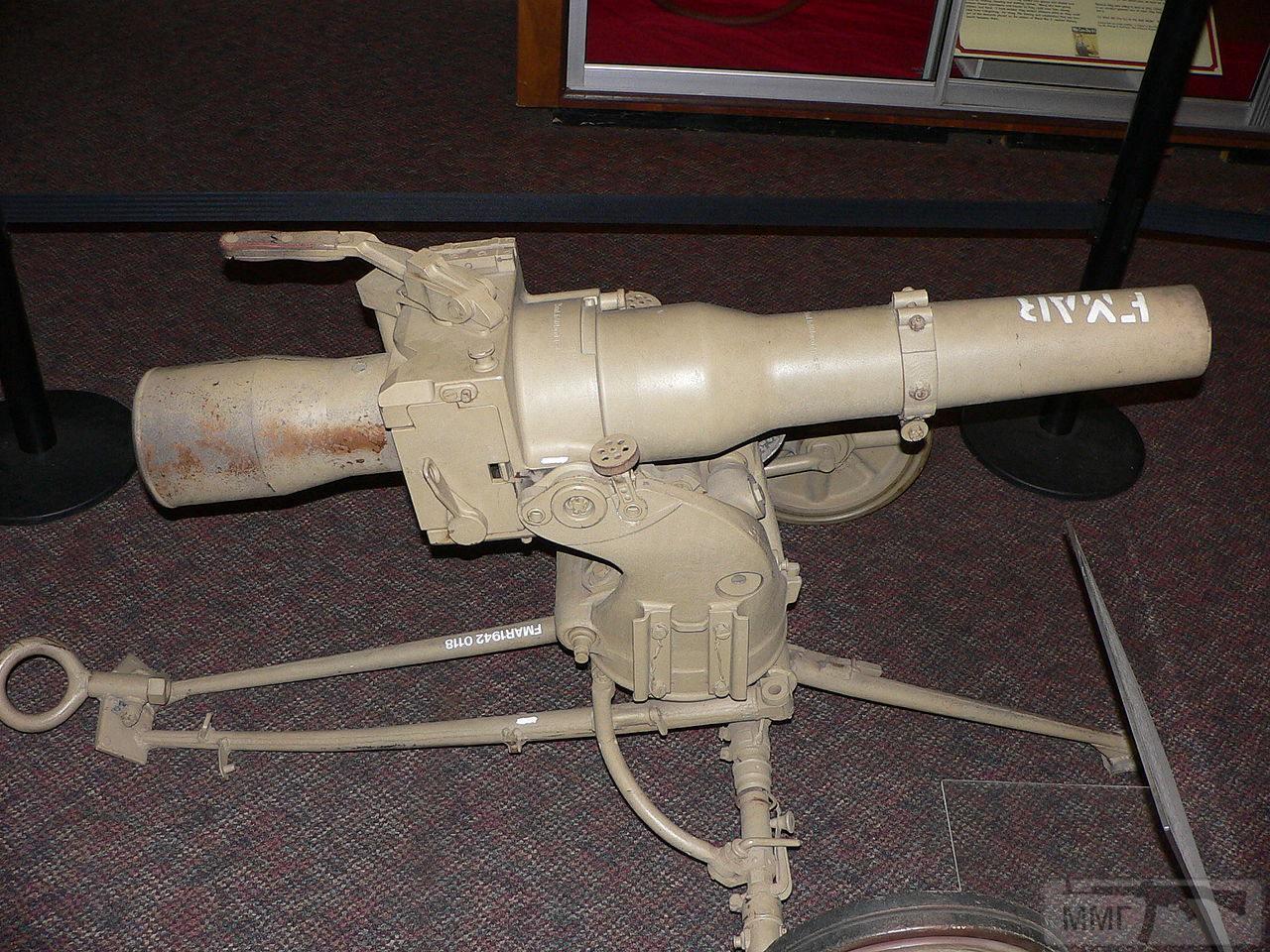 24432 - Немецкая артиллерия второй мировой