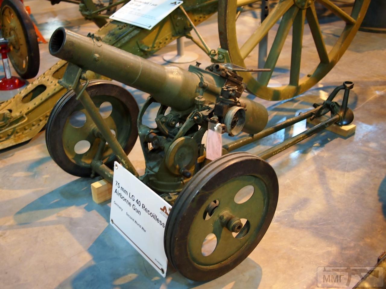 24434 - Немецкая артиллерия второй мировой