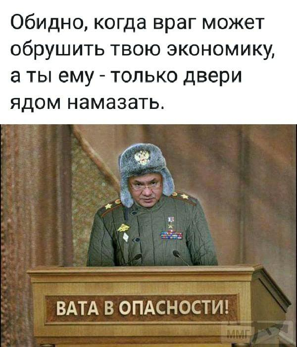 24442 - А в России чудеса!