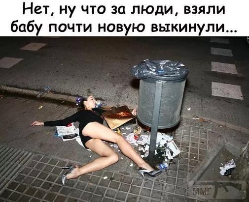 24446 - Пить или не пить? - пятничная алкогольная тема )))