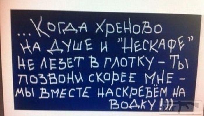 24451 - Пить или не пить? - пятничная алкогольная тема )))