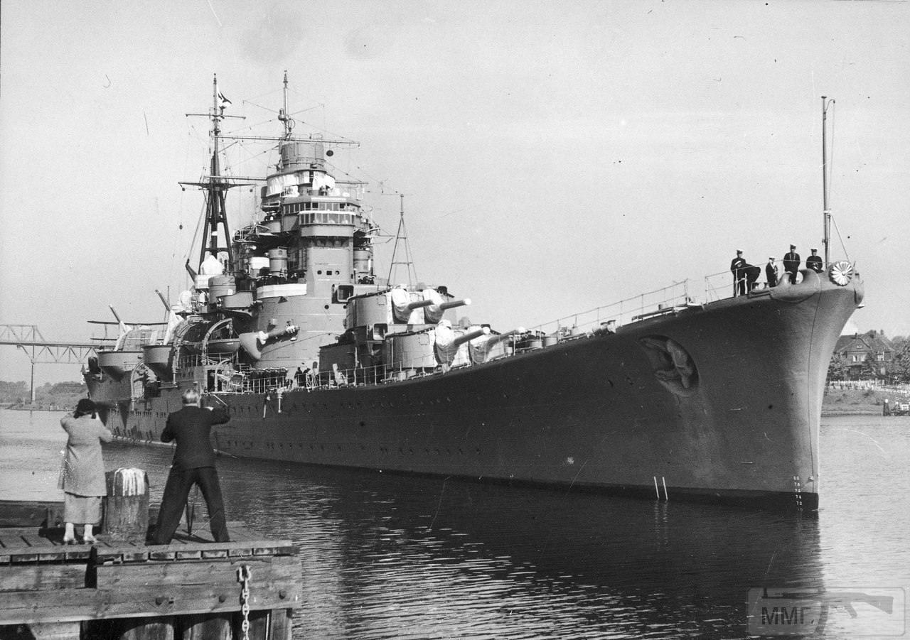 24460 - Японский Императорский Флот