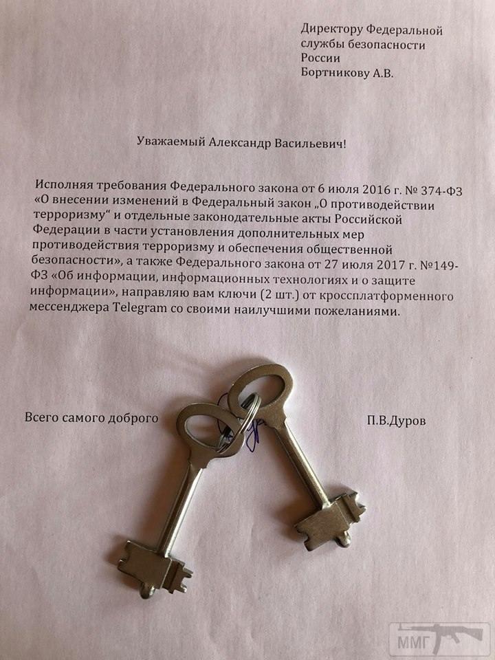 24462 - А в России чудеса!