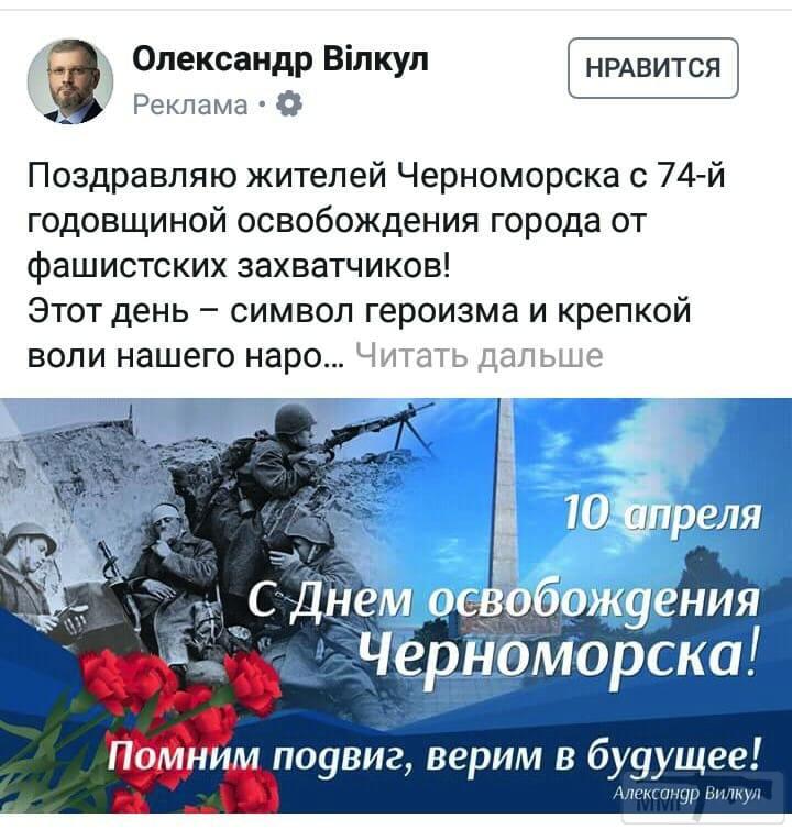 24466 - Украина - реалии!!!!!!!!