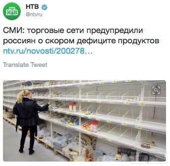 24468 - А в России чудеса!