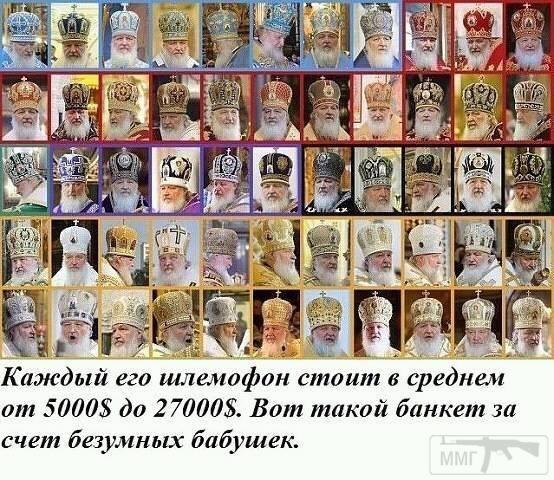 24471 - А в России чудеса!