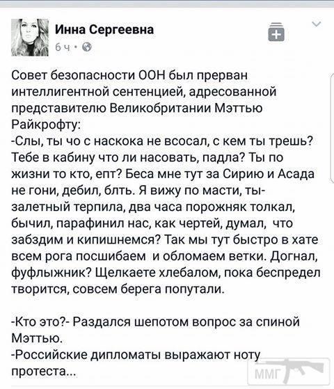 24479 - А в России чудеса!