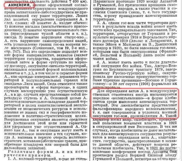 24481 - Пра Крым ))))