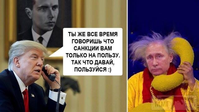24483 - А в России чудеса!