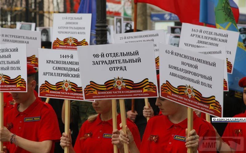24488 - А в России чудеса!