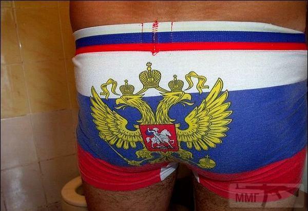 24492 - А в России чудеса!