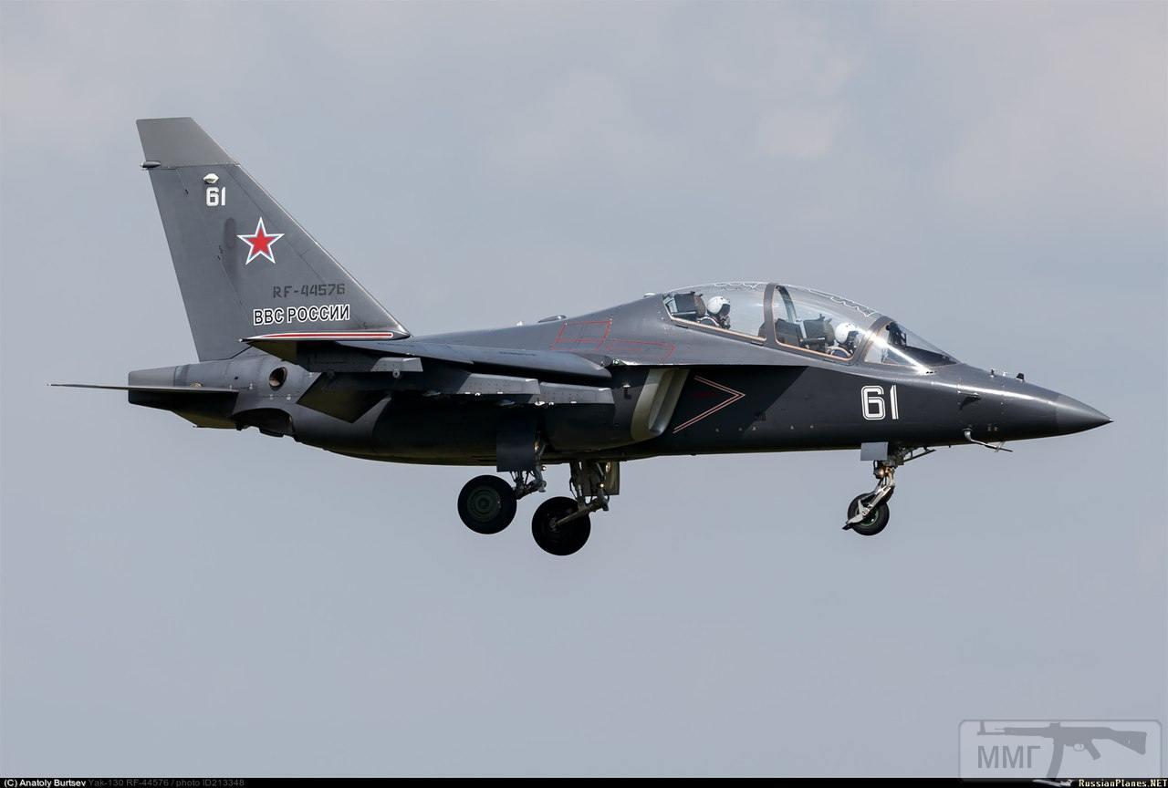24496 - Аварии самолетов и вертолетов ВВС РФ
