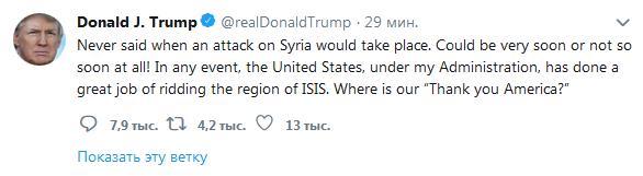 24497 - Сирия и события вокруг нее...