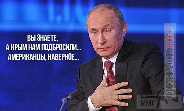 24503 - А в России чудеса!