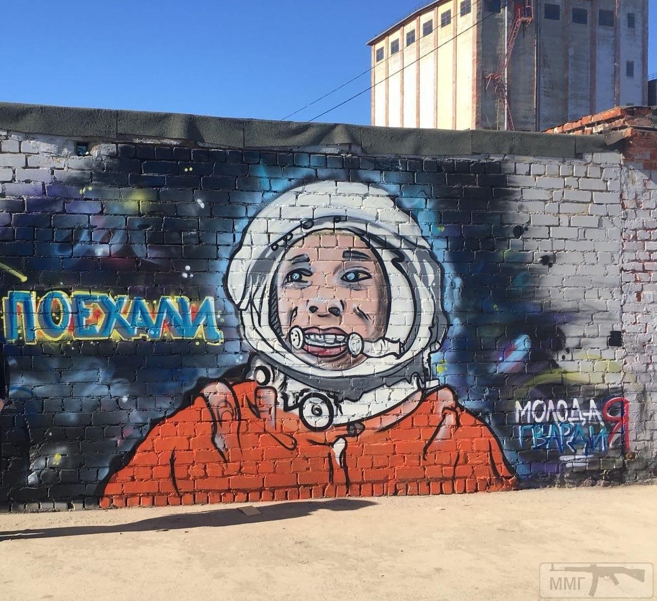 24504 - Новости современной космонавтики