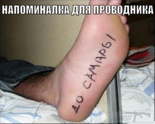 24523 - А в России чудеса!