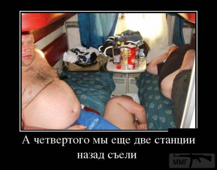 24525 - А в России чудеса!