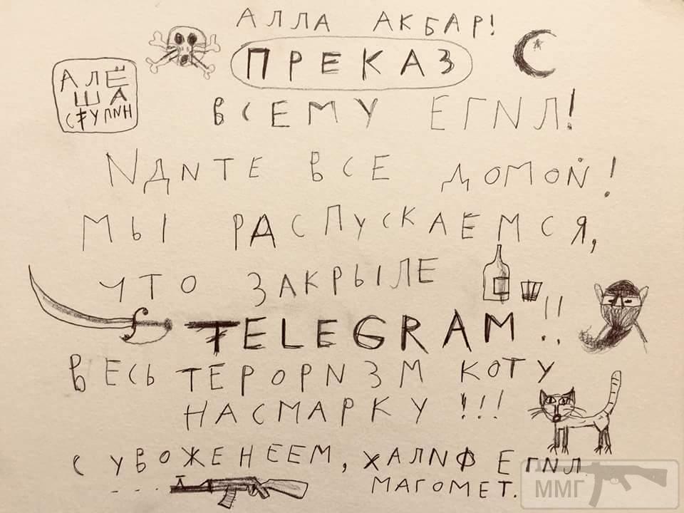 24559 - А в России чудеса!